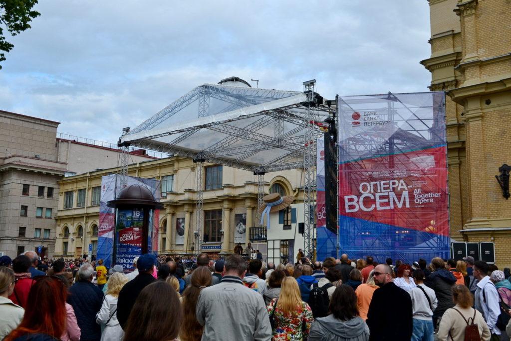 Опера Всем СПб фестиваль 2019 Мюзик Холл