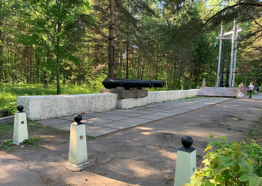Мемориал Форт Красная Горка