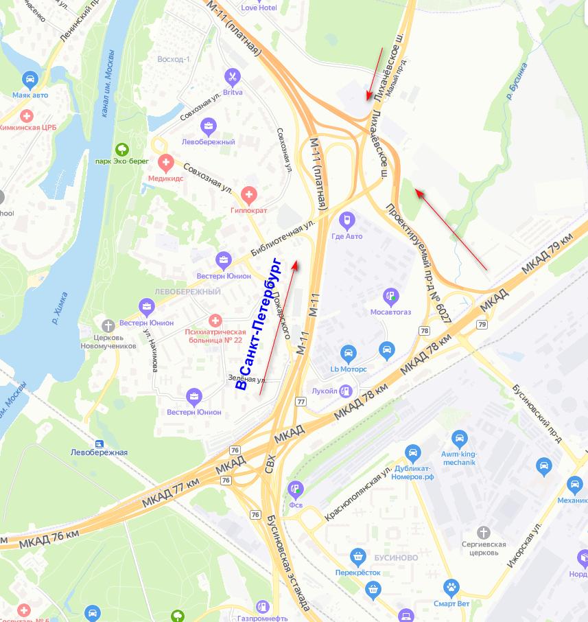 Трасса М11 съезд на платную дорогу в Москве