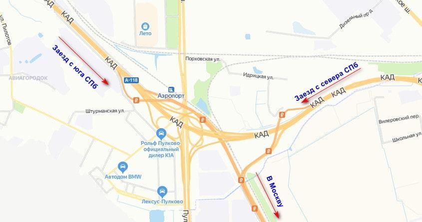 Съезд на трассу М11 из Санкт-Петербурга