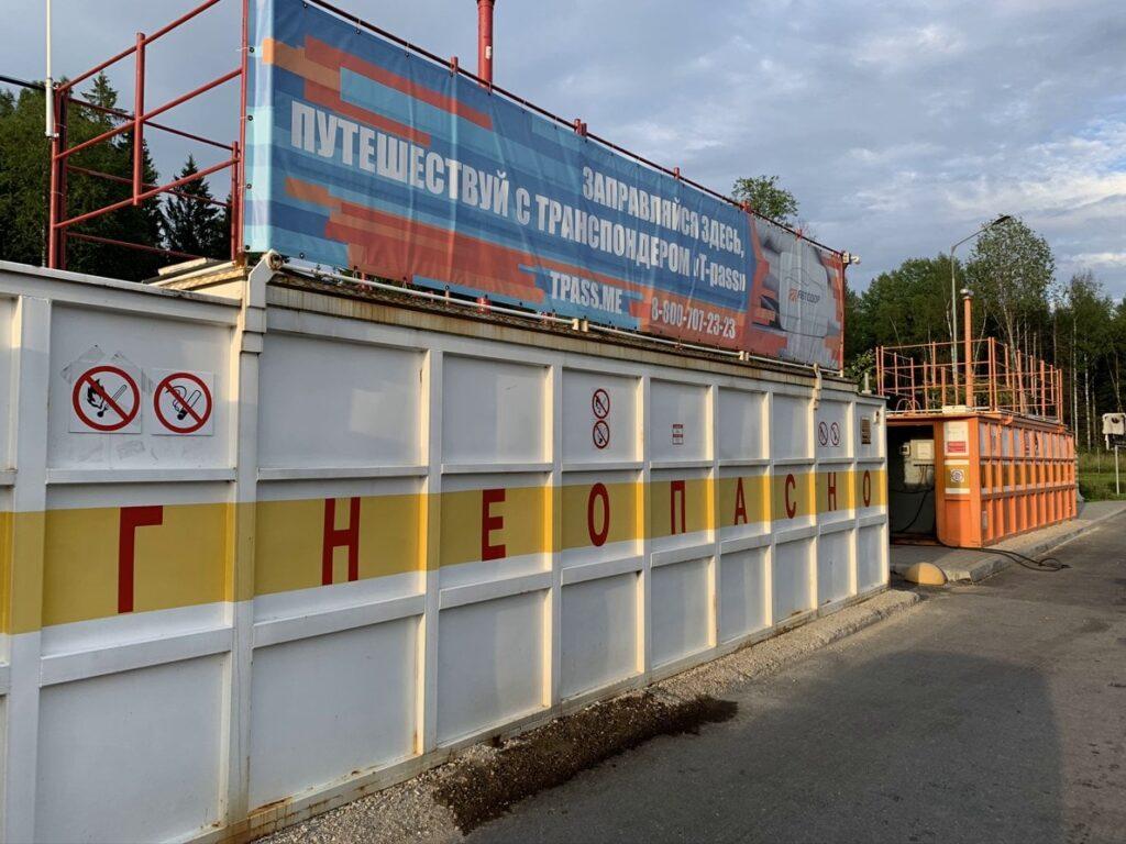 Поездка по платной дороге М11 Санкт-Петербург - Москва