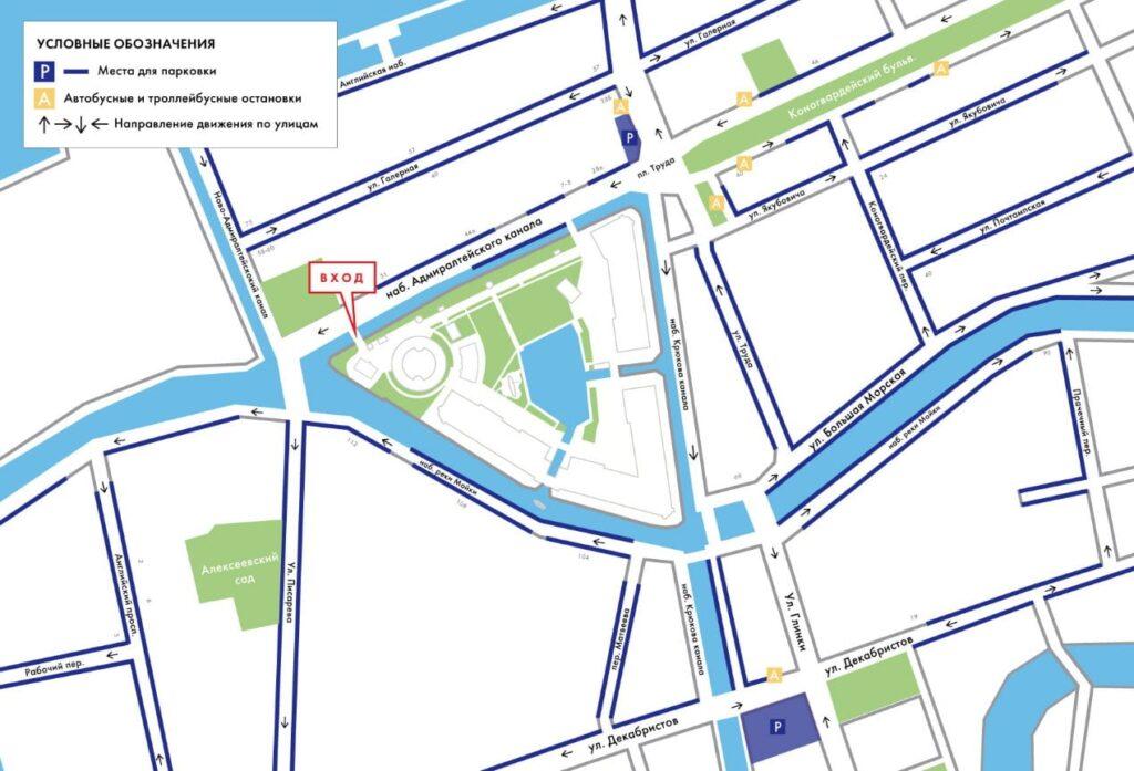 Схема парковки вокруг острова Новая Голландия Санкт-Петербург