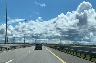 Платная дорога М11