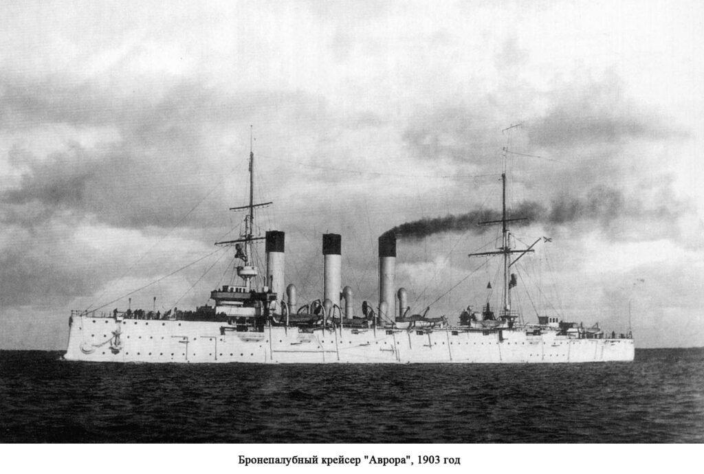 Крейсер Аврора в 1903 году