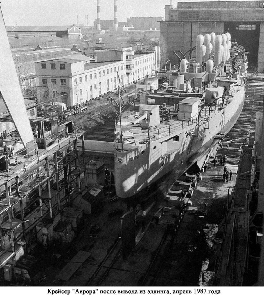 Настоящий ли крейсер Аврора