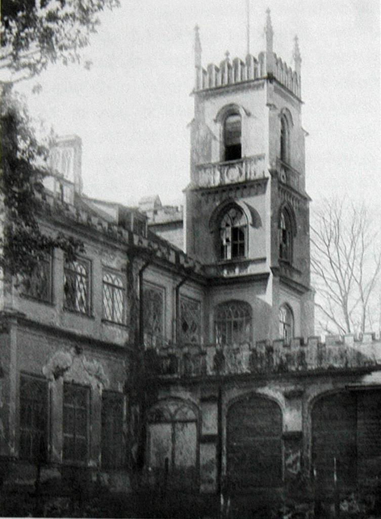 Деревянный дворец в Орловском парке, 1939 год.