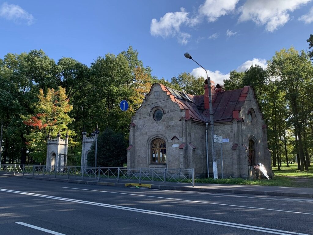 Домик привратника Стрельна, Орловский парк