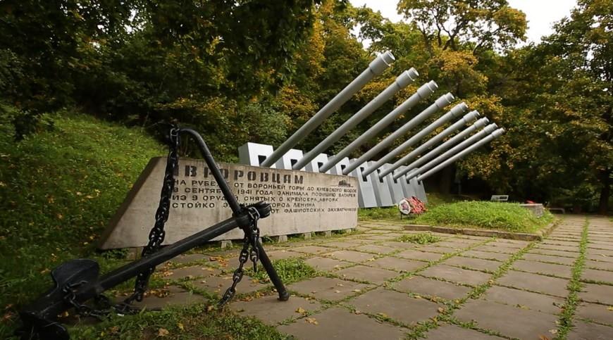 Памятник Авроровцам на Дудергофских высотах