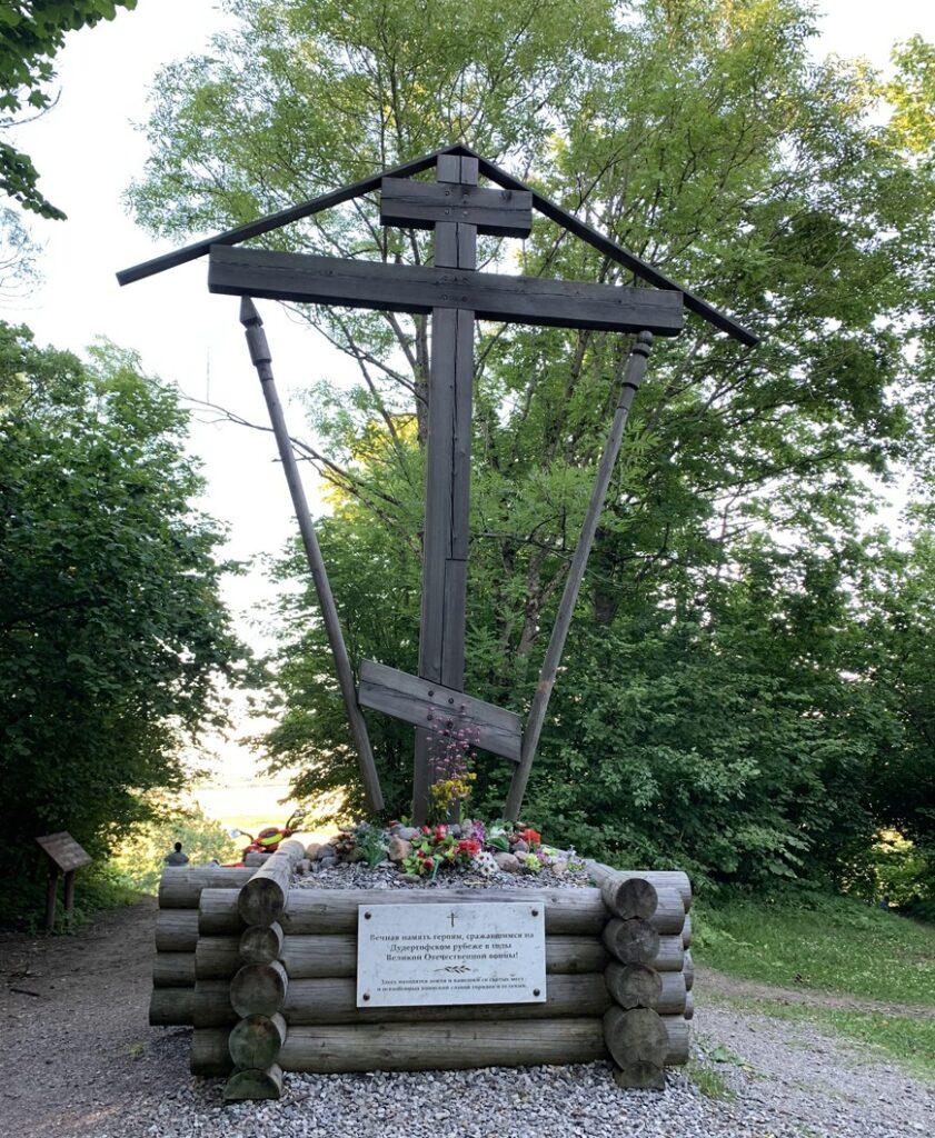 Поклонный крест на Ореховой горе