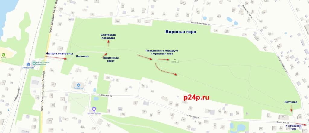 Схема маршрута экотропы Дудергофские высоты по Вороньей горе