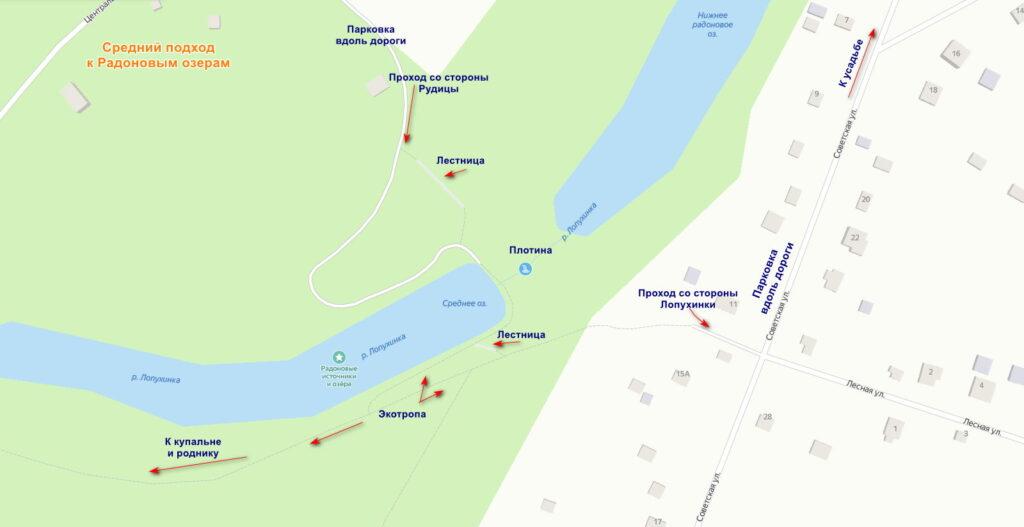 Карта подхода к радоновому озеру в Лопухинке