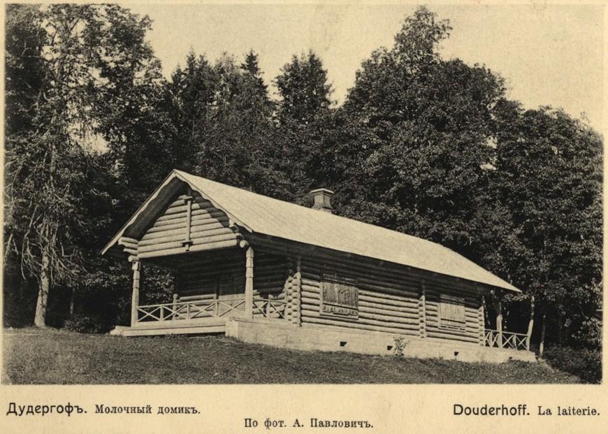 Молочный домик на Ореховой горе Дудергофских высот
