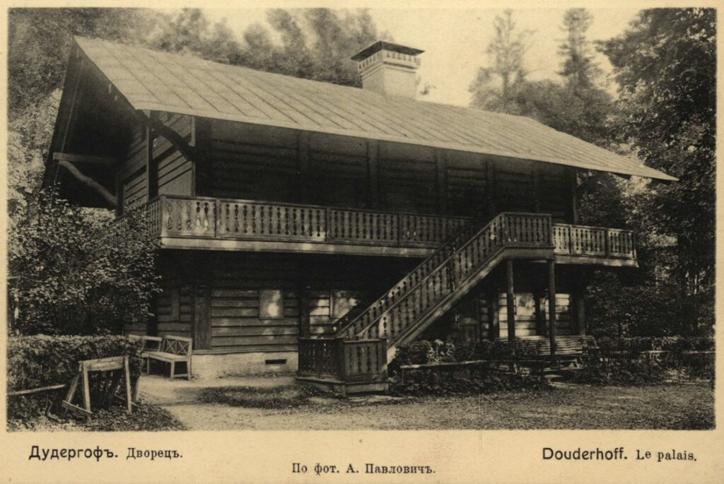 Швейцарский домик, дворец в Дудергофе