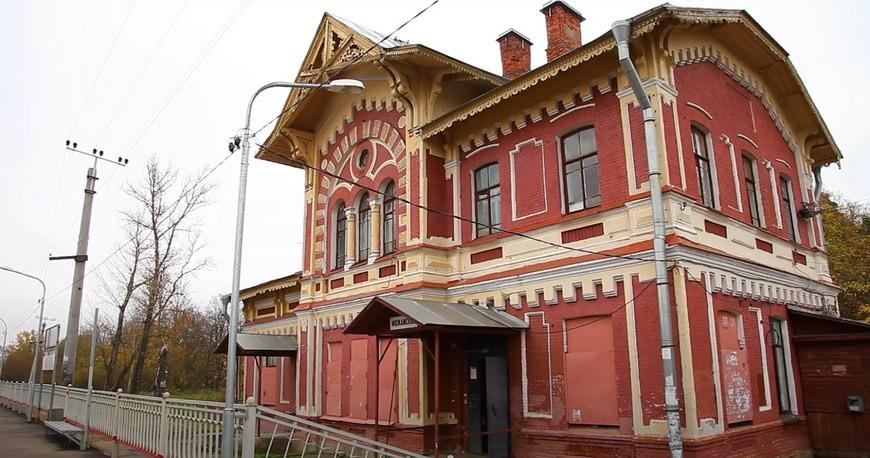 Железнодорожная станция Можайская