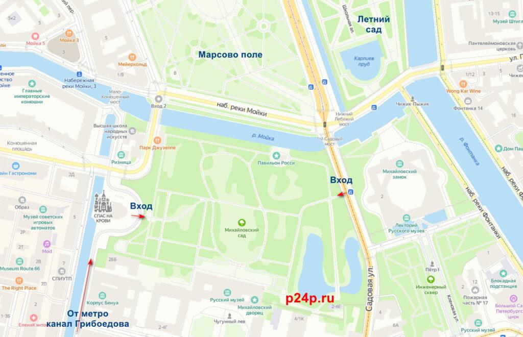 Как добраться до Михайловского сада
