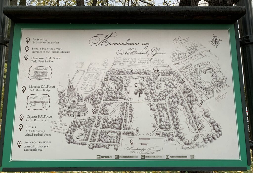 Михайловский сад схема парка