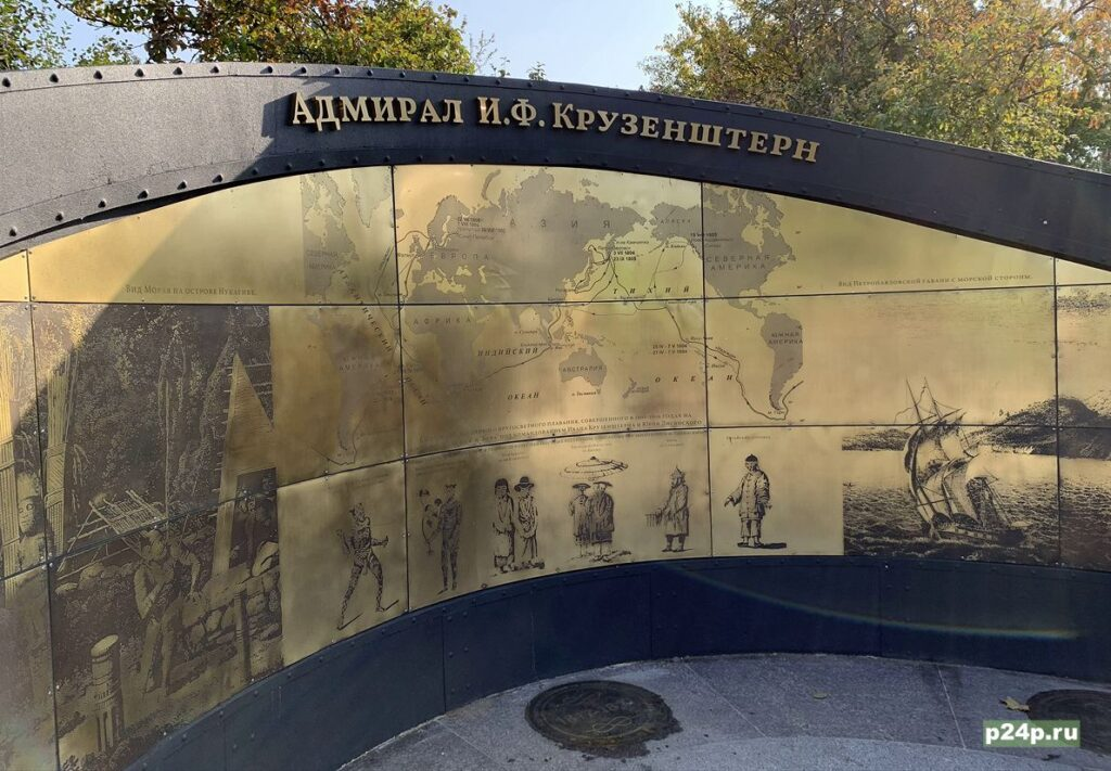 Адмирал Крузенштерн на Аллее героев Остров Фортов Кронштадт