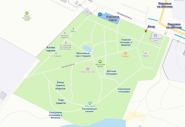 Схема парка Остров Фортов