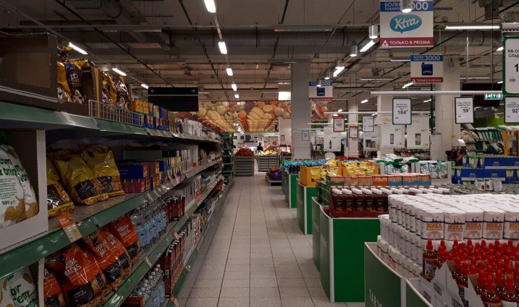 Призма финские товары в Санкт-Петербурге