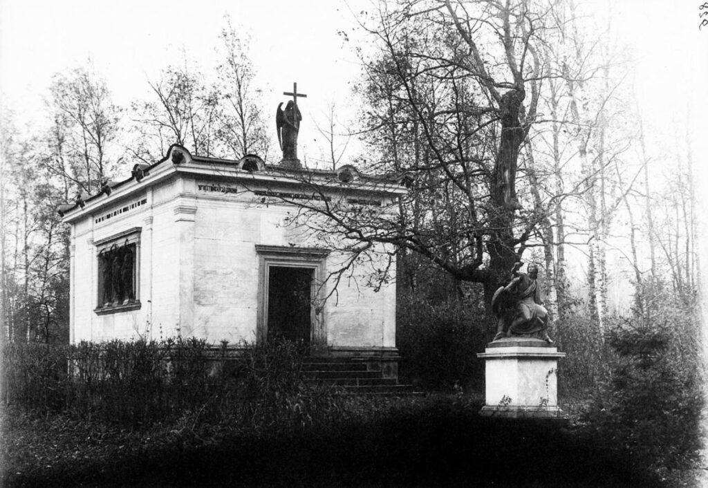 Церковь св. Екатерины в Сергиевке