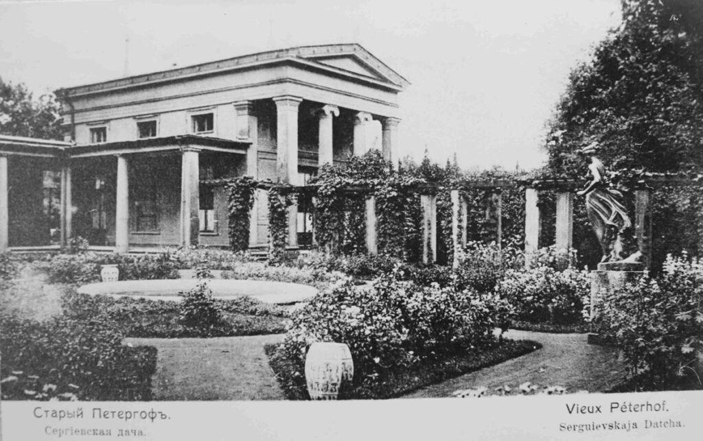 Пергола в Сергиевке старое фото