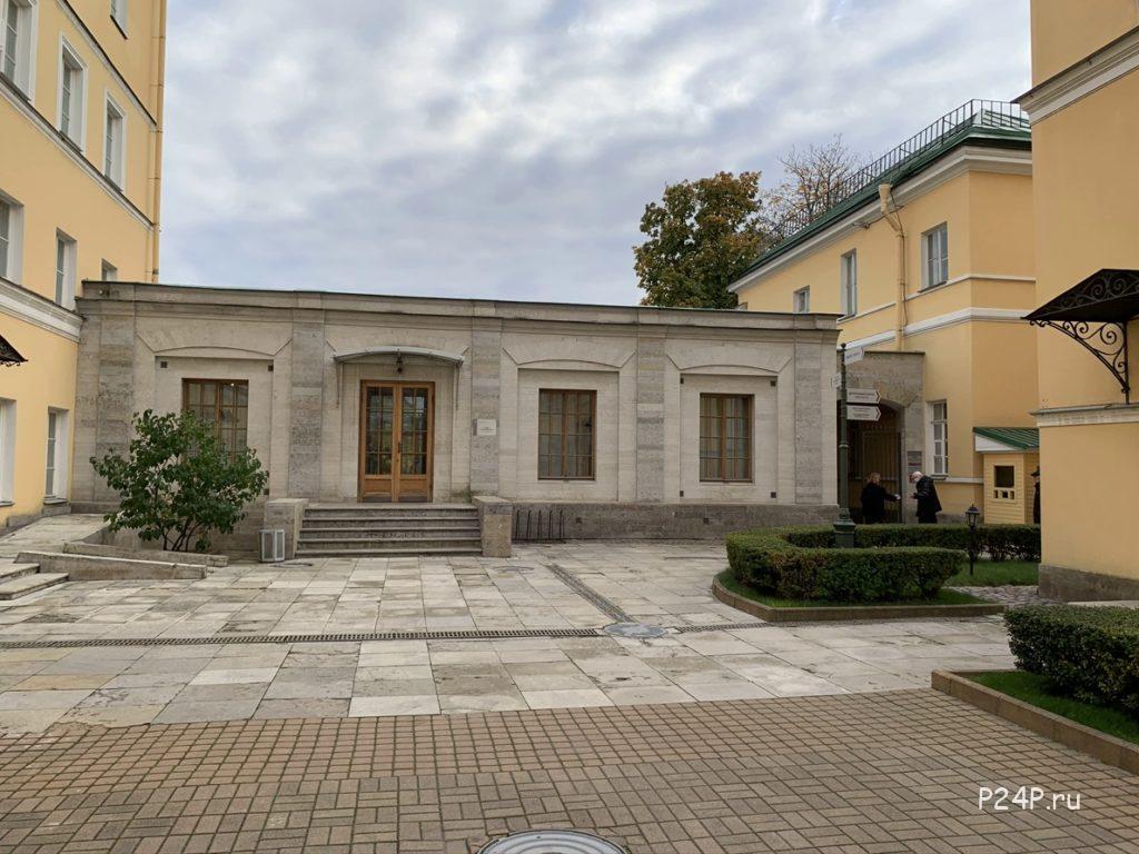 музей усадьба Державина СПб