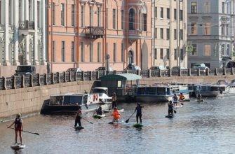 Катание на САП борд досках в СПб