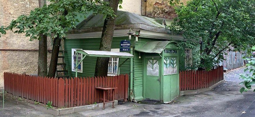 Деревянный дом на набережной Макарова Васильевский остров