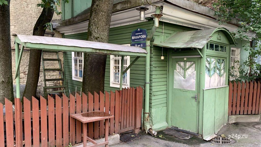 Деревянный домик на Васильевском острове