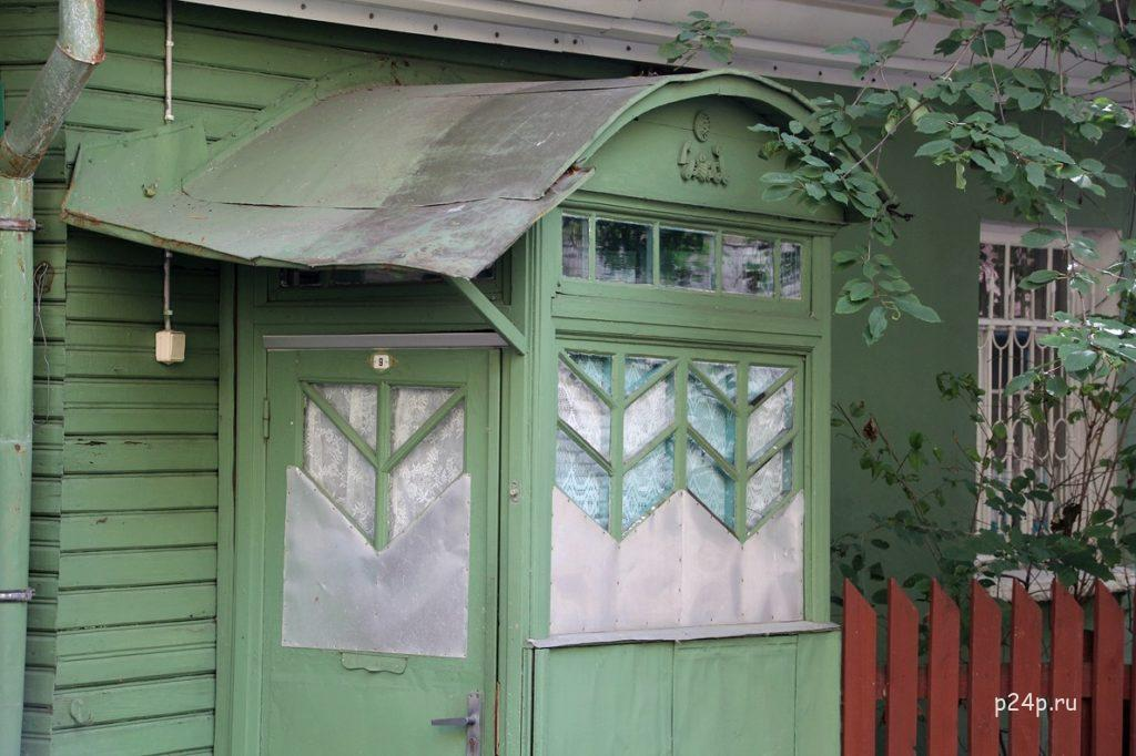 Деревянный домик в 1,5 км. от Эрмитажа