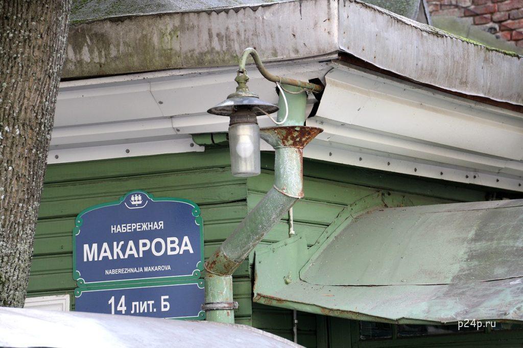 Необычная достопримечательность:  деревянный домик в историческом центре Петербурга