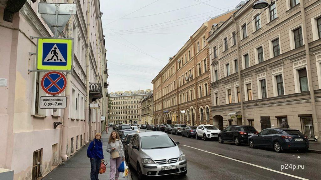 Казначейская улица 7 слева дом Достоевского