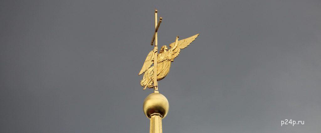 Ангелы Петербурга Золотой ангел на шпиле Петропавловской крепости
