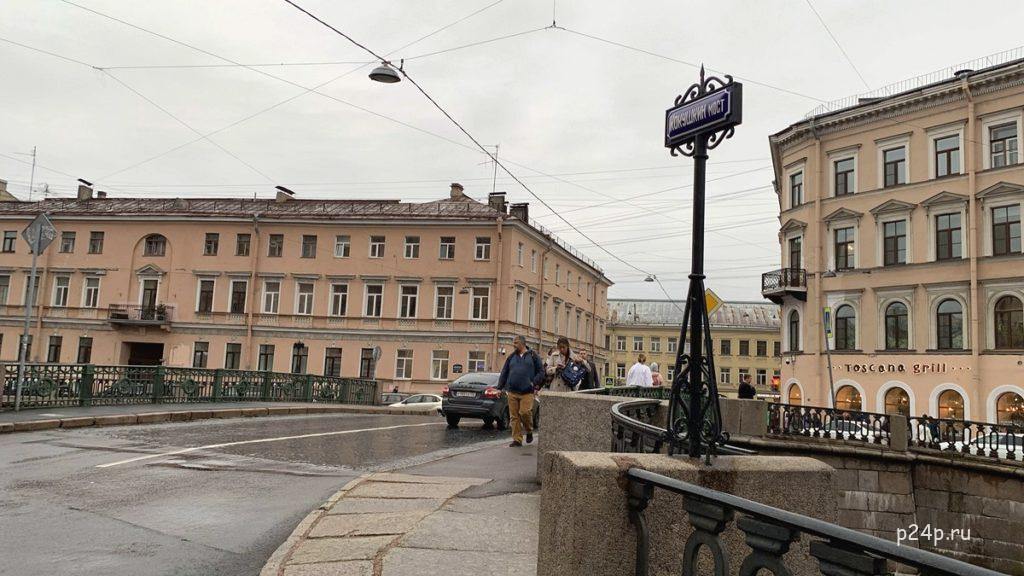 Кокушкин мост путь Раскольникова к старухе процентщицы