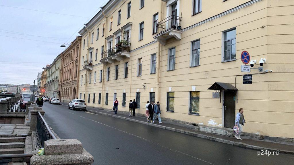 Дом Сони Мармеладовой Маршрут Достоевского по Петербургу