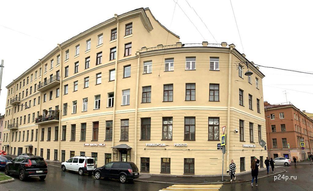 Дом старухи процентщицы канал Грибоедова 104