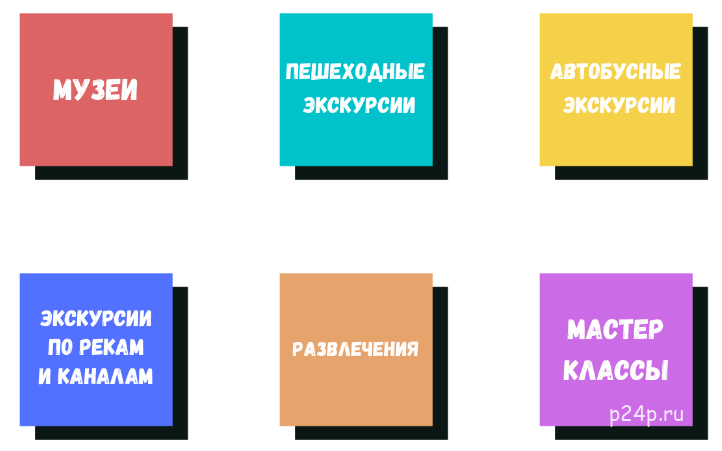 Гостеприимный Петербург бесплатные музеи в день туризма