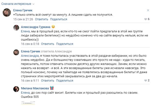Как посетить бесплатные музеи и экскурсии в день туризма в Петербурге
