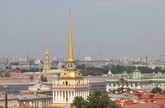 Смотровые площадки Петербурга
